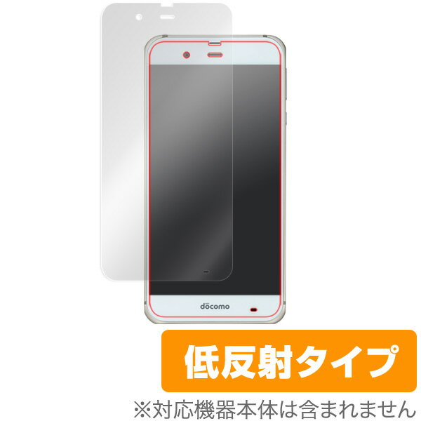 OverLay Plus for STAR WARS mobile / AQUOS ZETA SH-04H / AQUOS SERIE SHV34 / AQUOS Xx3 【ポストイン指定商品】 液晶 保護 フィルム シート シール フィルター アンチグレア 非光沢 低反射