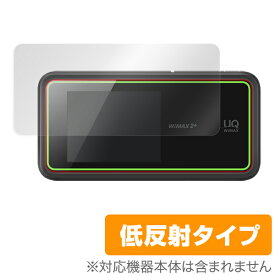 【15%OFFクーポン配布中】Speed Wi-Fi NEXT W02 保護フィルム OverLay Plus for Speed Wi-Fi NEXT W02 液晶 保護 フィルム シート シール アンチグレア 非光沢 低反射