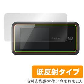 【最大1000円OFFクーポン配布中】 Speed Wi-Fi NEXT W02 保護フィルム OverLay Plus for Speed Wi-Fi NEXT W02 液晶 保護 フィルム シート シール アンチグレア 非光沢 低反射