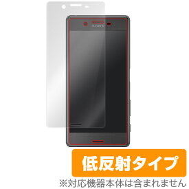 Xperia X Performance SO-04H / SOV33 用 保護 フィルム OverLay Plus for Xperia X Performance SO-04H / SOV33【ポストイン指定商品】 液晶 保護 フィルム シート シール フィルター アンチグレア 非光沢 低反射