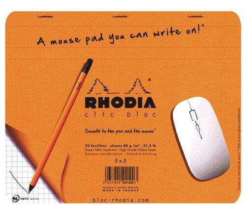 ロディア / RHODIA クリックブロック マウスパッド 【ポストイン指定商品】