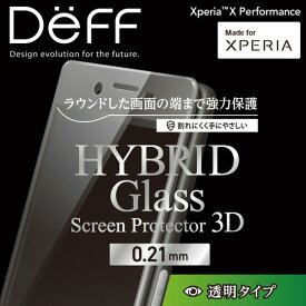 HYBRID Glass Screen Protector 3D 0.21mm for Xperia X Performance SO-04H / SOV33【ポストイン指定商品】 ガラス 液晶 保護 フィルム