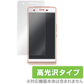 arp Windows Phone XC01Q 用 保護 フィルム OverLay Brilliant for arp Windows Phone XC01Q 【ポストイン指定商品】 液晶 保護 フィルム シート シール フィルター 指紋がつきにくい 防指紋 高光沢
