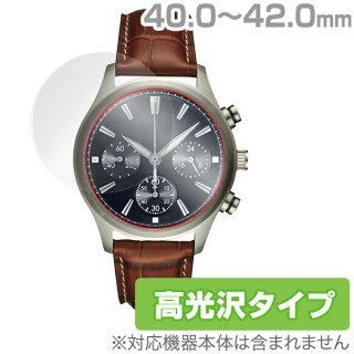 OverLayBrilliantfor時計(40.0mm-42.0mm)【ポストイン指定商品】液晶保護フィルムシートシールフィルター指紋がつきにくい防指紋高光沢10P27May16