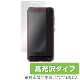 ASUS ZenFone 3 ZE520KL 用 保護 フィルム 極薄液晶保護シート OverLay Brilliant【ポストイン指定商品】 液晶 保護 フィルム シート シール フィルター 指紋がつきにくい 防指紋 高光沢