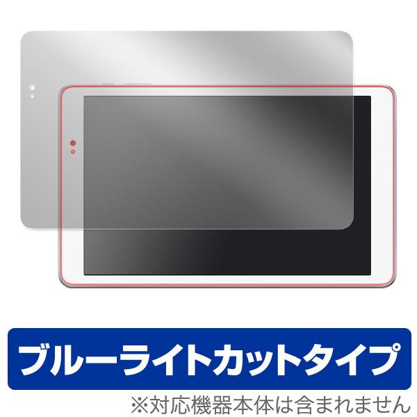 MediaPad T2 10.0 Pro 用 保護 フィルム OverLay Eye Protector 【ポストイン指定商品】 液晶 保護 フィルム シート シール フィルター 目にやさしい ブルーライト カット