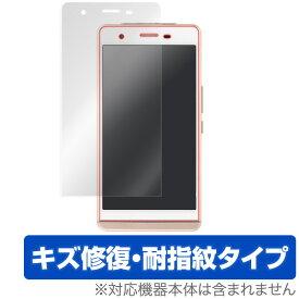 arp Windows Phone XC01Q 用 保護 フィルム OverLay Magic for arp Windows Phone XC01Q 【ポストイン指定商品】 液晶 保護 フィルム シート シール フィルター キズ修復 耐指紋 防指紋 コーティング