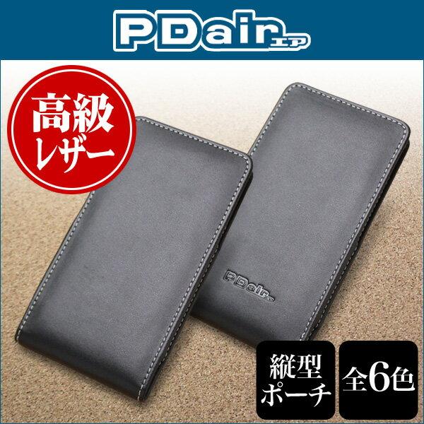 FREETEL REI 用 ケース PDAIR レザーケース バーティカルポーチタイプ 【送料無料】 ポーチ型 高級 本革 本皮 ケース レザー