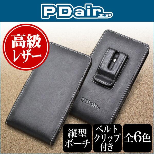 FREETEL REI 用 ケース PDAIR レザーケース ベルトクリップ付バーティカルポーチタイプ 【送料無料】 ポーチ型 高級 本革 本皮 ケース レザー ベルトクリップ付き
