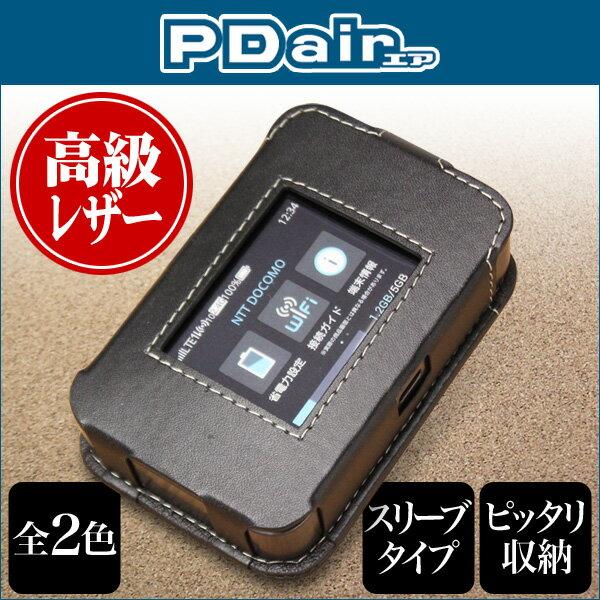 Wi-Fi STATION HW-01H 用 ケース PDAIR レザーケース スリーブタイプ 【送料無料】 スリーブ型 おしゃれ 可愛い 高級 本革 本皮 ケース レザー