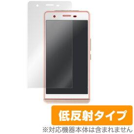 arp Windows Phone XC01Q 用 保護 フィルム OverLay Plus for arp Windows Phone XC01Q 【ポストイン指定商品】 液晶 保護 フィルム シート シール フィルター アンチグレア 非光沢 低反射