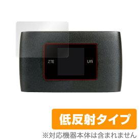 【最大1000円OFFクーポン配布中】 ZTE MF920S 保護フィルム OverLay Plus for ZTE MF920S (2枚組) 液晶 保護 フィルム シート シール フィルター アンチグレア 非光沢 低反射