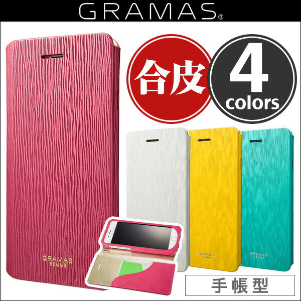 "iPhone 6s / 6 用 GRAMAS FEMME ""Colo"" FLC2126 Flap Leather Case for iPhone 6s / 6 ケース GRAMAS グラマス ICカード カードホルダー iPhone6s iPhone6 アイフォン6"
