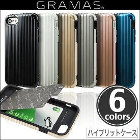 """iPhone 8 / iPhone 7 用 GRAMAS COLORS """"Rib"""" Hybrid case CHC436 for iPhone 8 / 7 GRAMAS グラマス ハイブリッドケース ストラップ ケース 電子マネー ICカード カバー ジャケット"""