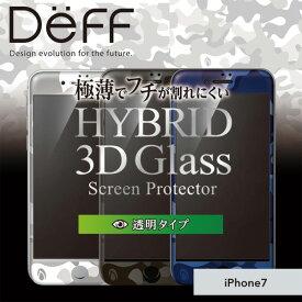 【15%OFFクーポン配布中】iPhone7 用 Hybrid Glass Screen Protector 3D カモフラージュカラー for iPhone 7極薄 0.21mm厚ガラスを採用 ディーフ Deff スマホフィルム おすすめ