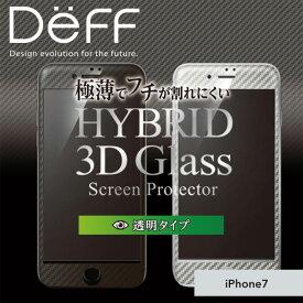 【15%OFFクーポン配布中】iPhone7 用 Hybrid Glass Screen Protector 3D カーボン立体カラー for iPhone 7極薄 0.21mm厚ガラスを採用 ディーフ Deff スマホフィルム おすすめ