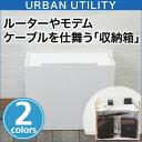 URBAN UTILITY ケーブルボックス ルートマスター UCCB-TD2 アーバンユーティリティ ケーブル ボックス ケーブル収納 木目 UCCB-TD2...