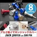 Deff ディーフ Jack Pierce with SIM Pin ディーフ アルミ イヤホンジャック DAA-JPA6 イヤホンジャックカバー【ポス…