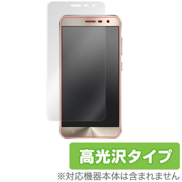 ASUS ZenFone 3 ZE552KL 用 保護 フィルム 表面用保護シート OverLay Brilliant 【送料無料】【ポストイン指定商品】 液晶 保護 フィルム シート シール フィルター 指紋がつきにくい 防指紋 高光沢