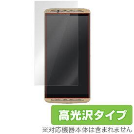 ZTE AXON 7 保護フィルム OverLay Brilliant for ZTE AXON 7液晶 保護 フィルム シート シール フィルター 指紋がつきにくい 防指紋 高光沢 スマホフィルム おすすめ