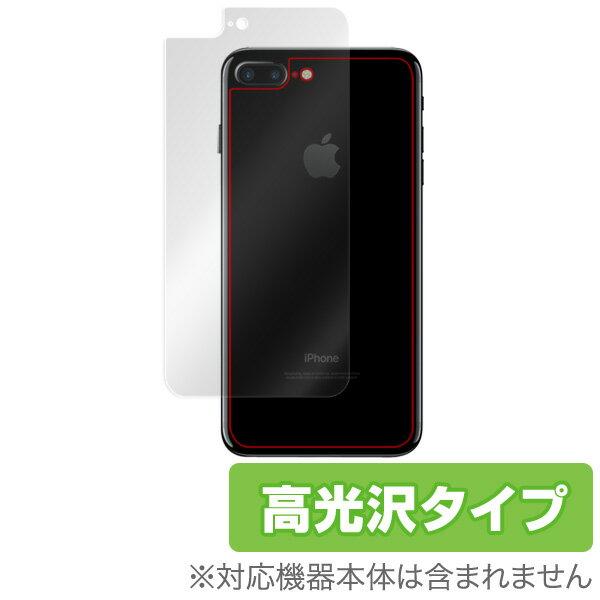 iPhone7 Plus 用 保護 フィルム OverLay Brilliant for iPhone 7 Plus 裏面用保護シート 【送料無料】【ポストイン指定商品】 裏面 保護 フィルム シート シール フィルター 指紋がつきにくい 防指紋 高光沢