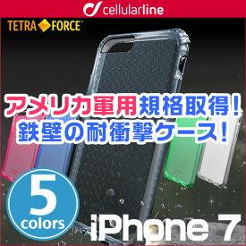 iPhone 8 / iPhone 7 用 cellularline Tetra Force Shock-Twist 耐衝撃ケース for iPhone 8 / iPhone 7 ケース 耐衝撃 米軍規格 バンパー TPU