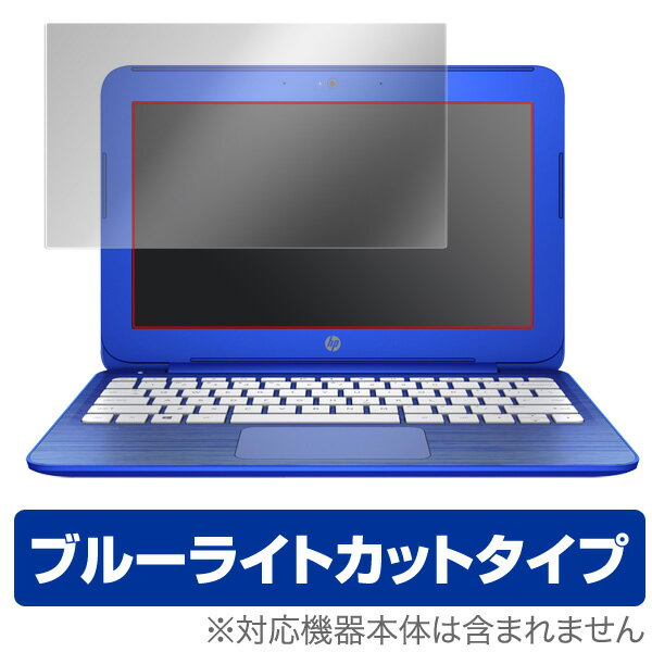 hp Stream11-R016TU 用 保護 フィルム OverLay Eye Protector for hp Stream11-R016TU 【送料無料】【ポストイン指定商品】 液晶 保護 フィルム シート シール フィルター 目にやさしい ブルーライト カット