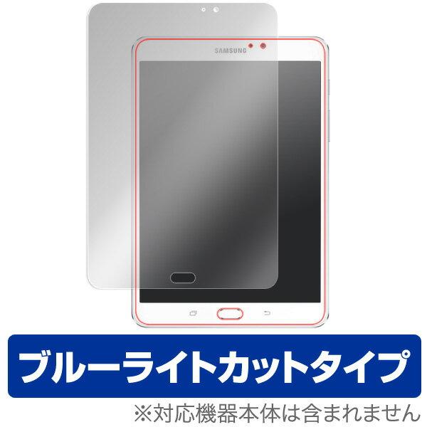 Galaxy Tab S2 8.0 WiFiモデル 用 保護 フィルム OverLay Eye Protector for Galaxy Tab S2 8.0 WiFiモデル 【送料無料】【ポストイン指定商品】 液晶 保護 フィルム シート シール フィルター 目にやさしい ブルーライト カット