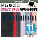 iPhone 7 Plus 用 Memumi Wisdom 超薄型マグネット開閉型スマートレザーケース for iPhone 7 Plus 【送料無料】【ポ…
