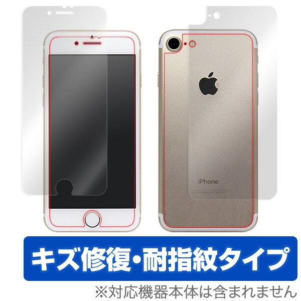 iPhone 7 用 保護 フィルム OverLay Magic for iPhone 7 『表・裏両面セット』 【送料無料】【ポストイン指定商品】 液晶 保護 フィルム シート シール フィルター キズ修復 耐指紋 防指紋 コーティング