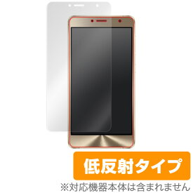 Zenfone 3 Deluxe (ZS550KL) 用 保護 フィルム OverLay Plus for Zenfone 3 Deluxe (ZS550KL)【ポストイン指定商品】 液晶 保護 フィルム シート シール フィルター アンチグレア 非光沢 低反射