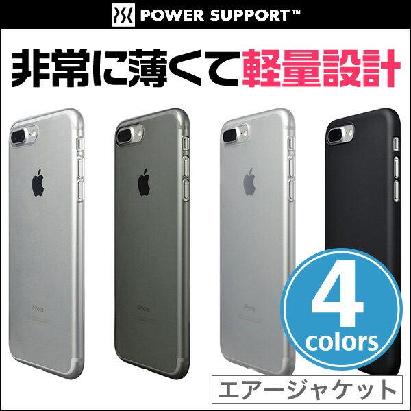 iPhone 8 Plus / iPhone 7 Plus 用 エアージャケットセット for iPhone 8 Plus / iPhone 7 Plus【送料無料】【ポストイン配送】【代引き不可】エアージャケット iPhone7Plus iPhone 7Plus アイフォン7プラス アイフォン 7プラス