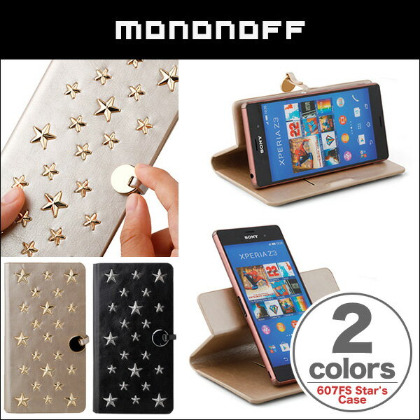 mononoff 607FS Star's Case for 5inch Smartphone 【送料無料】【ポストイン指定商品】 iPhone6 iPhone 6 アイフォン6 アイフォン レザー ケース マルチケース