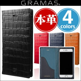 iPhone 8 / iPhone 7 用 GRAMAS Croco Patterned Full Leather Case GLC6136 for iPhone 8 / 7iPhone iPhone7 iPhoneケース レザー ICカード 皮革