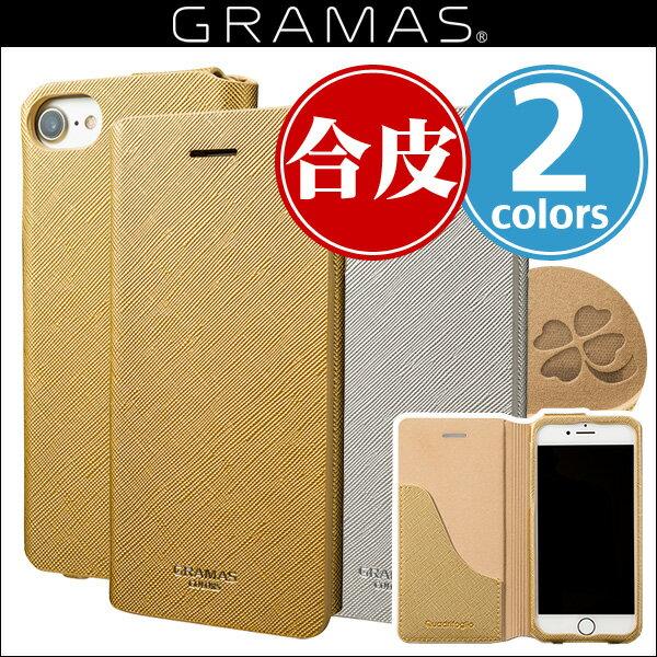 "iPhone 8 / iPhone 7 用 GRAMAS COLORS ""Quadrifoglio"" Leather Case CLC266 for iPhone 8 / 7 【送料無料】iPhone iPhone7 iPhoneケース レザー ICカード 合成皮革"