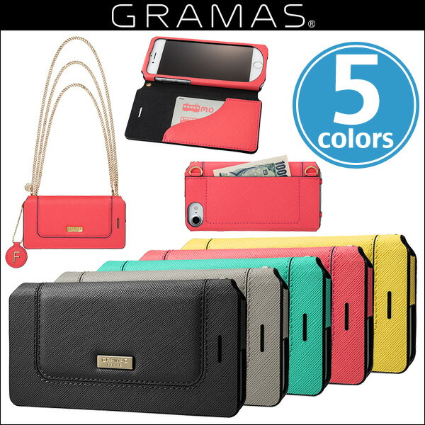 """iPhone 8 / iPhone 7 用 GRAMAS FEMME """"Sac"""" Bag Type Leather Case FLC286 for iPhone 8 / 7【送料無料】iPhone iPhone7 iPhoneケース レザー 斜めがけ ICカード チャーム チェーン"""