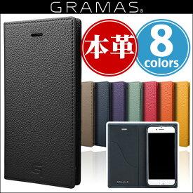 iPhone 8 / iPhone 7 用 GRAMAS Shrunken-calf Leather Case GLC646 for iPhone 8 / 7iPhone iPhone7 iPhoneケース レザー 高品質 牛革 贅沢 スリム 手帳型 ペリンガー社製