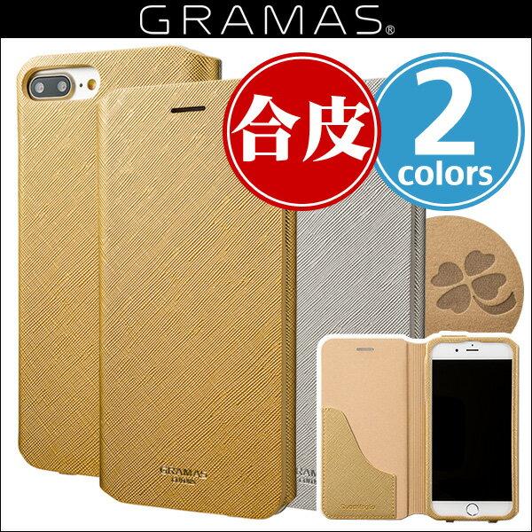 """iPhone 8 Plus / iPhone 7 Plus 用 GRAMAS COLORS """"Quadrifoglio"""" Leather Case CLC276P for iPhone 8 Plus / iPhone 7 Plus 【送料無料】iPhone アイフォン プラス レザー"""