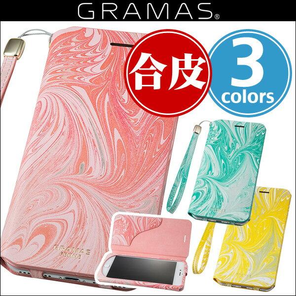 """iPhone 8 Plus / iPhone 7 Plus 用 GRAMAS FEMME """"Mab"""" Flap Leather Case for iPhone 8 Plus / iPhone 7 Plus 【送料無料】 iPhone8Plus GRAMAS グラマス 手帳型 手帳 合皮"""