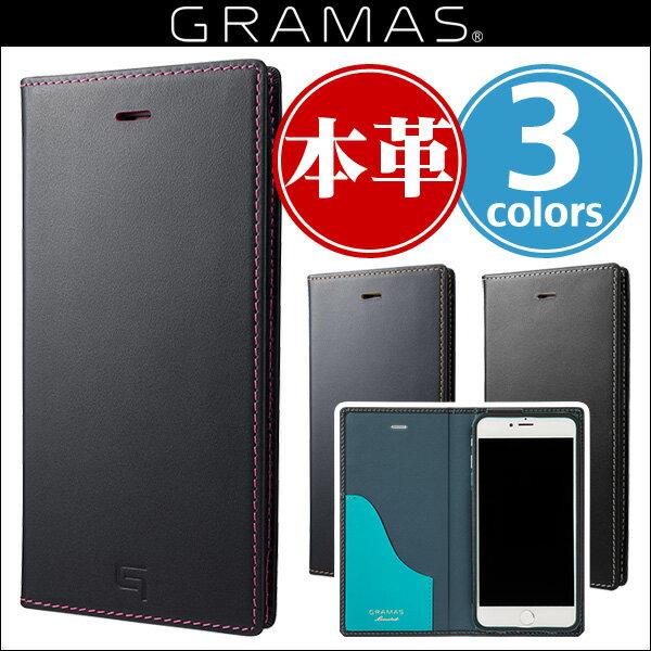 iPhone 8 Plus / iPhone 7 Plus 用 GRAMAS Full Leather Case Limited GLC636PL for iPhone 8 Plus / iPhone 7 Plus 【送料無料】iPhone 7 Plus iPhone 7Plus レザー 高品質 牛本革 贅沢 手帳型 ケース