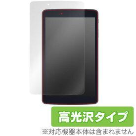 LG G pad 8.0 L Edition LGT01 用 保護 フィルム OverLay Brilliant for LG G pad 8.0 L Edition LGT01 【送料無料】【ポストイン指定商品】 液晶 保護 フィルム シート シール フィルター 指紋がつきにくい 防指紋 高光沢