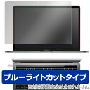 MacBook Pro 13インチ (2019) Touch Barシートつき 用 保護 フィルム OverLay Eye Protector for MacBook Pro 13イン…