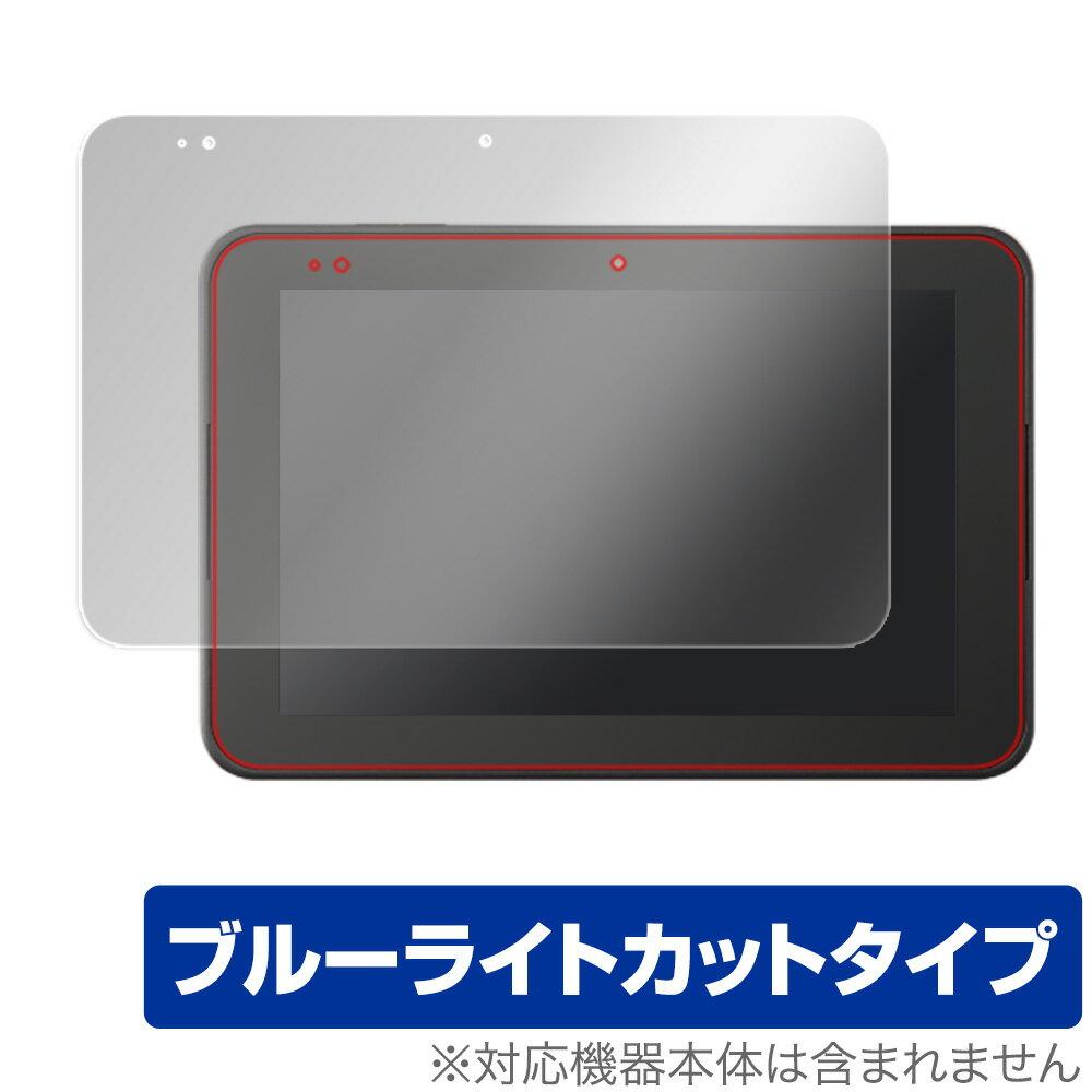 スマイルタブレット3 用 保護 フィルム OverLay Eye Protector for スマイルタブレット3 【送料無料】【ポストイン指定商品】 液晶 保護 フィルム シート シール フィルター 目にやさしい ブルーライト カット