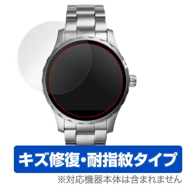 FOSSIL Q Marshal Touchscreen 用 保護 フィルム OverLay Magic for FOSSIL Q Marshal Touchscreen (2枚組) 【送料無料】【ポストイン指定商品】 液晶 保護 フィルム シート シール フィルター キズ修復 耐指紋 防指紋 コーティング