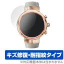 ASUS ZenWatch 3 (WI503Q) 用 保護 フィルム OverLay Magic for ASUS ZenWatch 3 (WI503Q) (2...