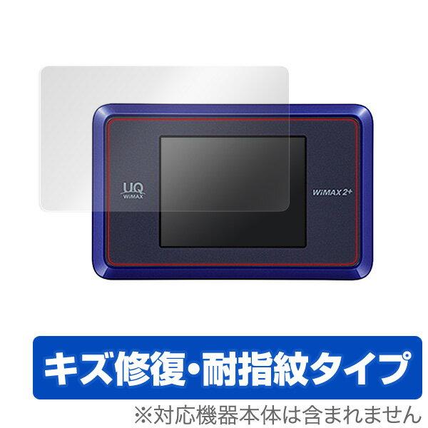 Speed Wi-Fi NEXT WX03 用 保護 フィルム OverLay Magic for Speed Wi-Fi NEXT WX03 【送料無料】【ポストイン指定商品】 液晶 保護 フィルム シート シール フィルター キズ修復 耐指紋 防指紋 コーティング