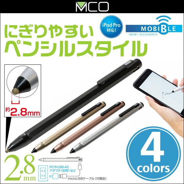 ミヨシ アクティブタッチペン STP-14 【ポストイン指定商品】 スマホ タブレット ペン先約2.8mm 細かな操作にも対応したタッチペン