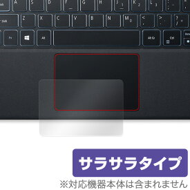 【15%OFFクーポン配布中】Acer Switch Alpha 12 (SW512-52P-F58U / SA5-271P) 用 トラックパッド 保護 フィルム OverLay Protector for Acer Switch Alpha 12 (SW512-52P-F58U / SA5-271P) 保護 アンチグレア タブレット フィルム