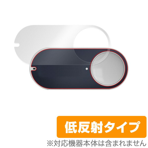 Amazon Dash Button 用 保護 フィルム OverLay Plus for Amazon Dash Button (2枚組) 【送料無料】【ポストイン指定商品】 液晶 保護 フィルム シート シール フィルター アンチグレア 非光沢 低反射