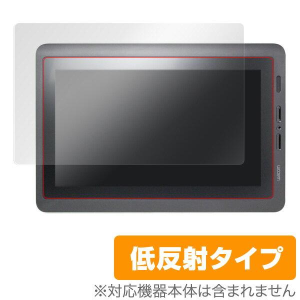 ワコム 液晶ペンタブレット DTK-1651 用 保護 フィルム OverLay Plus for ワコム 液晶ペンタブレット DTK-1651 / 液晶 保護 フィルム シート シール フィルター アンチグレア 非光沢 低反射